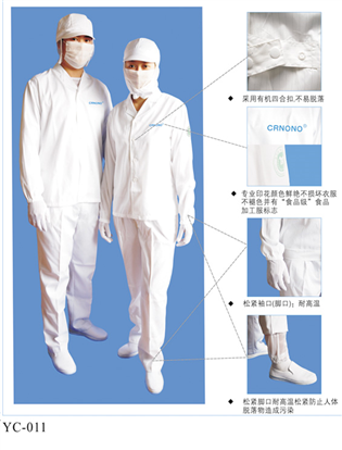 食品車間工作服白色長袖短袖男女四季款優質工藝套裝防塵工裝批發