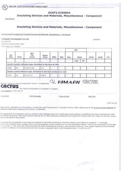 阻燃胶带UL认证卡
