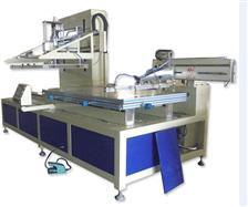 900*1200跑台丝印机配带机械手