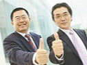 Beijing UETX series customers