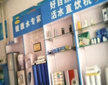 广州加盟店