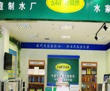 广东加盟店
