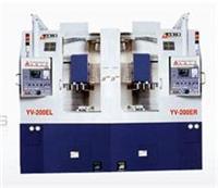 Taiwan CNC vertical lathe YV-200T