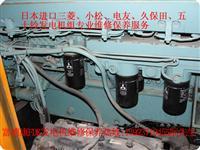 三菱发电机保养