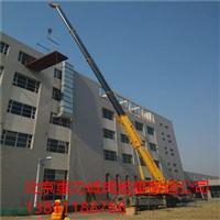 北京富士康三期平臺搬運設備吊裝上樓