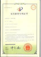 Patent Certificate - Roller Pr.