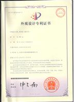 Appearance patent certificate-.