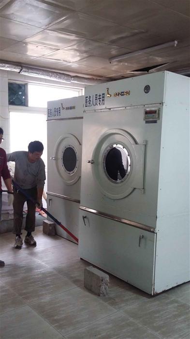 洗衣机干洗设备搬运
