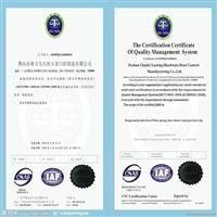 技师技术证书