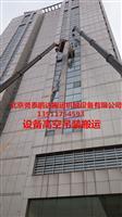 传媒大学显示屏高空吊装