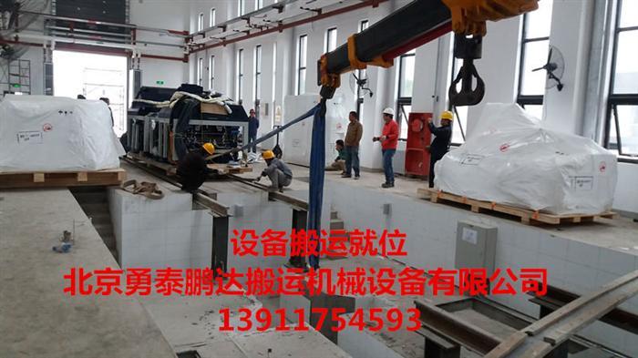 地铁检测设备吊装就位