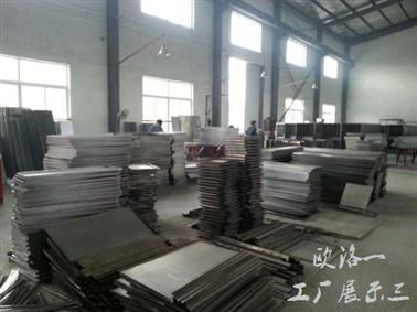 亚投娱乐手机版登陆工厂生产车间展示三