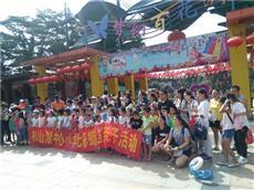 东莞松湖生态园迎松山湖中心小学班级亲子拓展游活动