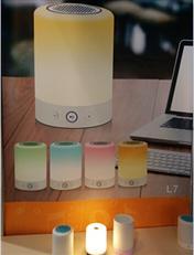 楚欣亨光电LED家居照明 智能LED照明系统赏析