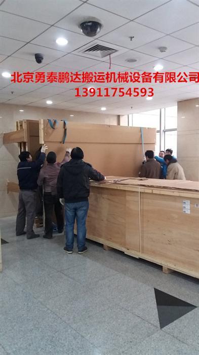302医院精密医疗设备装卸搬运