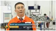 蔡司三坐標測量機在沃爾沃發動機工廠的應用