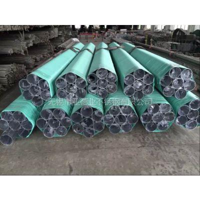 201大口徑不銹鋼焊接圓管