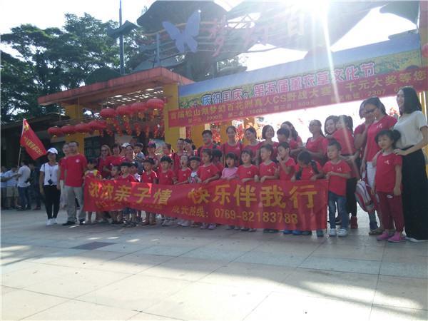 东莞班级出游首选之地松湖生态园迎来黄江艺鸣庭幼儿园浓浓亲子游