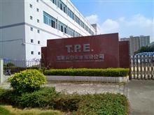 东莞实验台工程