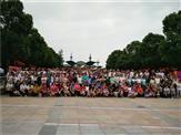 博雅外国语学校220人国庆节中秋节双节活动松湖生态园一天游
