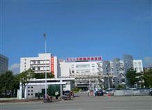 河源医院实验台