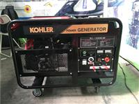 汽油300G焊機