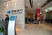 渤海银行排队叫号系统