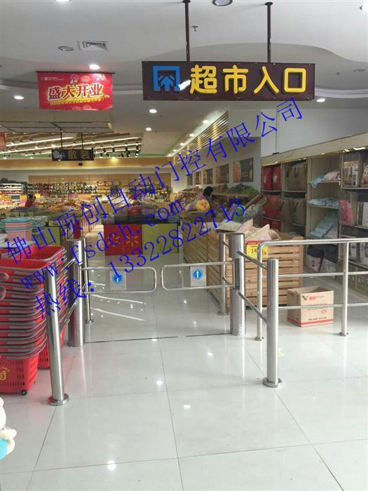 超市出入口自动摆闸