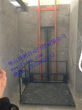 广州工厂自动升降机平台