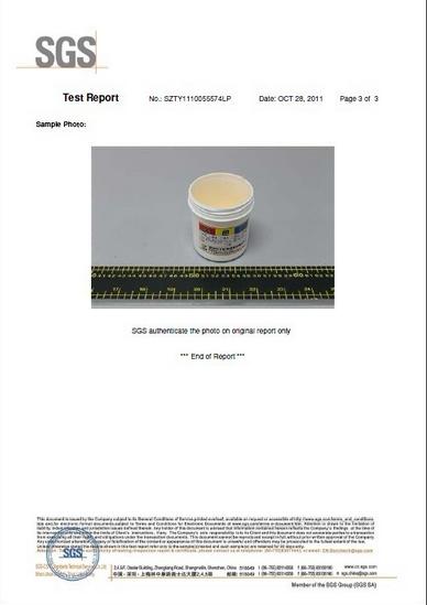 荧光油SGS报告