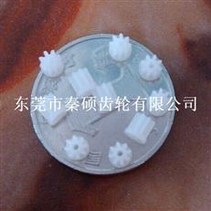 塑料馬達齒輪