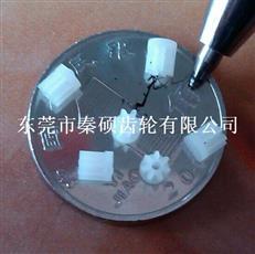 0.3*7T塑胶马达齿轮