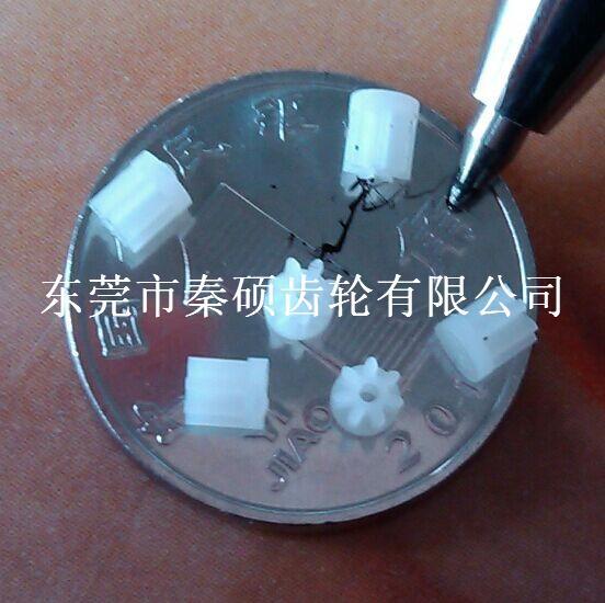 微型电机齿轮