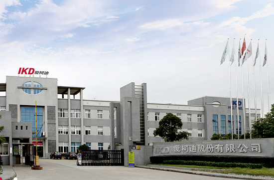 蔡司三坐标在IKD公司的应用