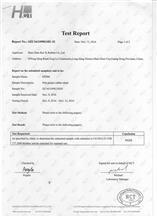 三元乙丙橡胶EPDM FDA 食品级报告
