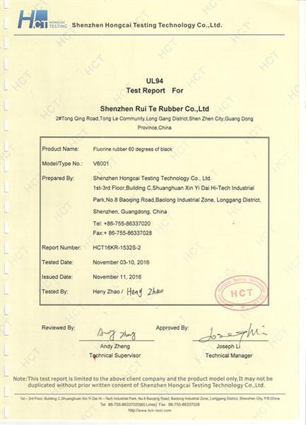 氟橡胶耐阻燃报告UL94-V0