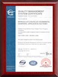 中国环境标志产品证书