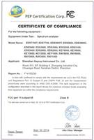 美国FCC证书