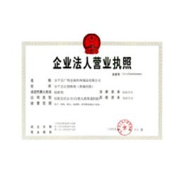 深圳知名品牌3333
