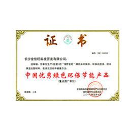 深圳知名品牌2222