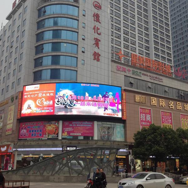 上海LED夜景