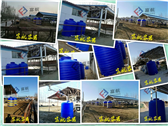 雨水收集工程