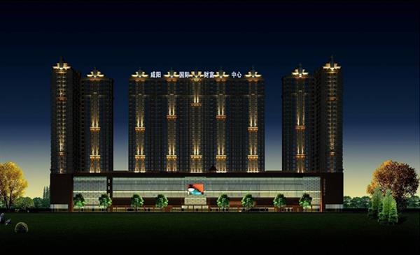 咸阳国际财富中心泛光照明工程