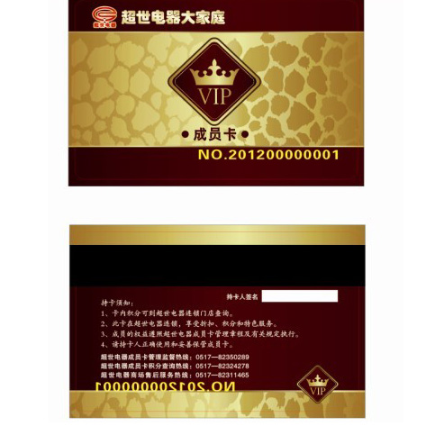 完成淮安市涟水县超世一百万张磁条卡的制作