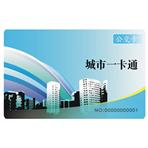 城市公交卡
