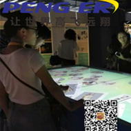 Smart people touch more interactive experience store scheme
