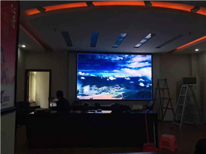 Indoor P3 full-color LED display