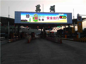 High-speed intersection P10 outdoor full-color LED display