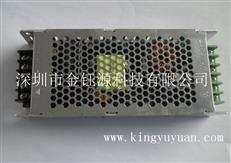 金钰源5V40A200W超薄全彩显示屏电源