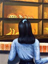 彩绘,油画,3D立体画,壁画,手绘墙.墙绘
